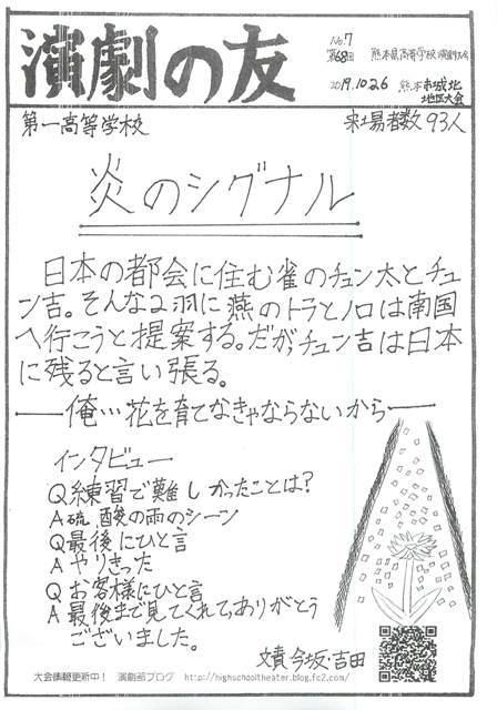 3daiichihonban.jpg