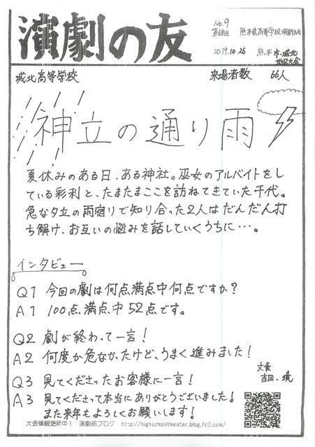 5johokuhonban.jpg