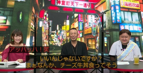 nagoshishazainokizi202008260001.jpg