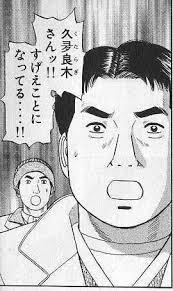sugeezokutanokizi20200731001.jpg