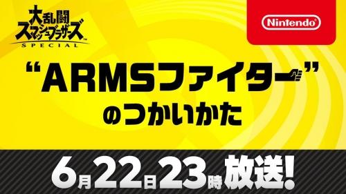 sumaburaamuzunokizi20200621001.jpg