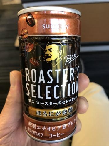 191112coffee.jpg