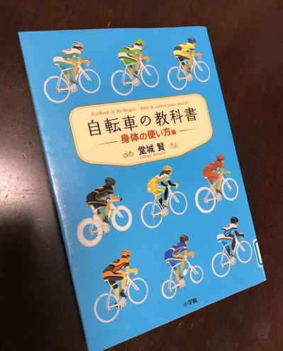 191207book.jpg