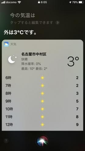 191228temperature.jpg