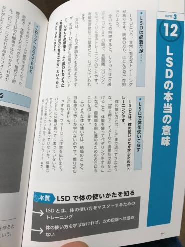 200202book.jpg