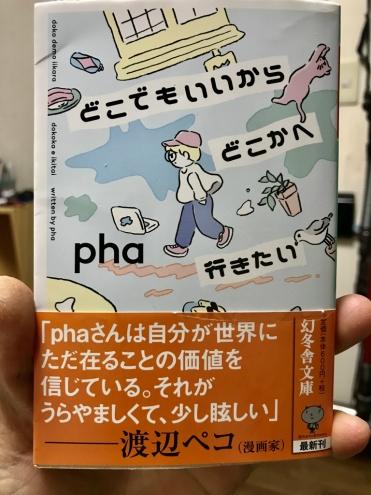 200307book.jpg