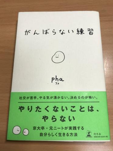 191105book (2)