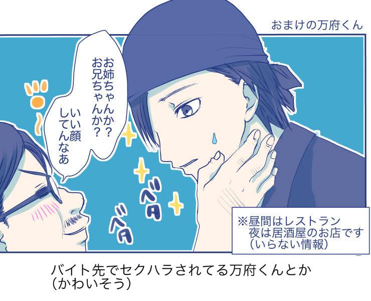 manpu3_mihon1.jpg