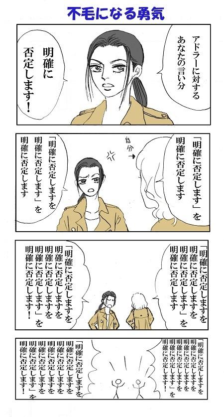 kirawareru-450.jpg