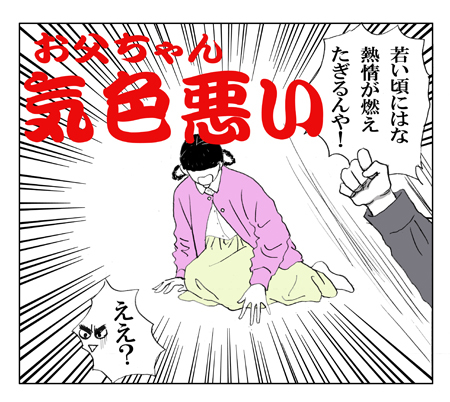 yuriko1