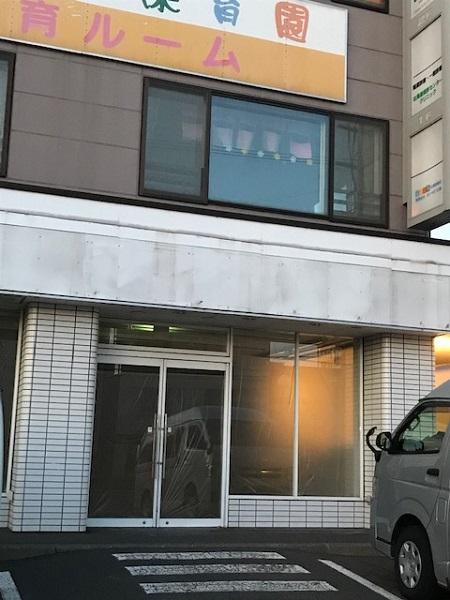20191126用・ローソン