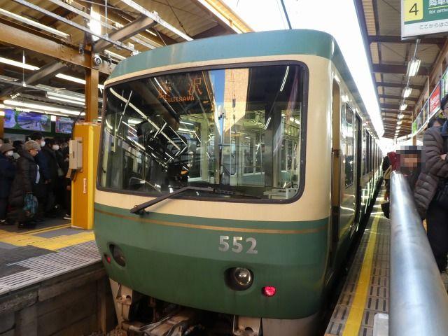 P1020028a.jpg