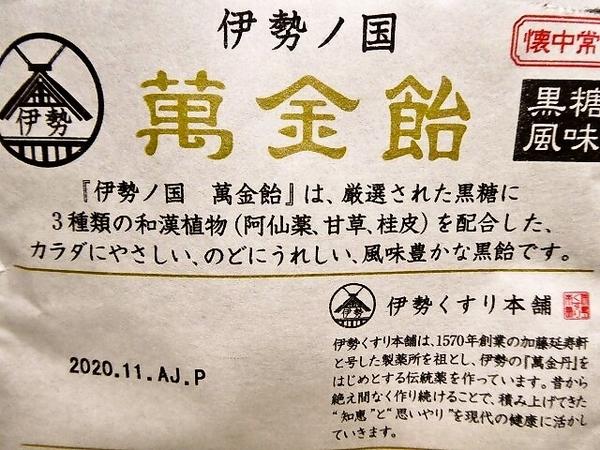 P1030267.jpg