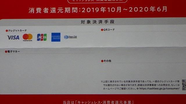 20191112e.jpg