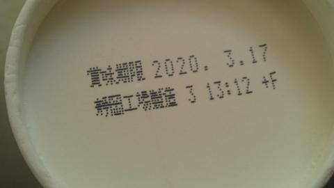 SN3S3044.jpg