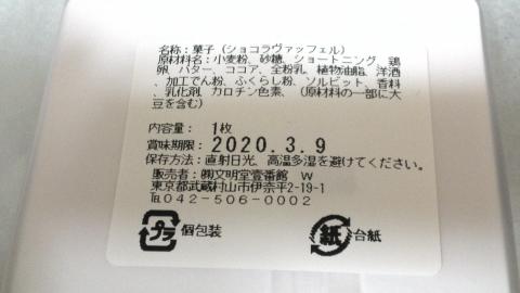 SN3S3096.jpg
