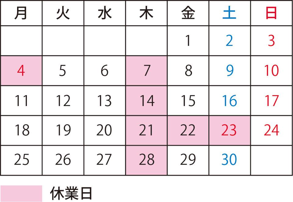11gatu-yasumi.jpg