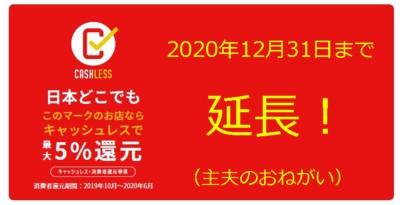 20200228-2.jpg