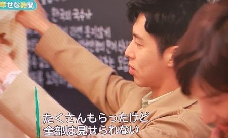 72時間東方神起 (19)