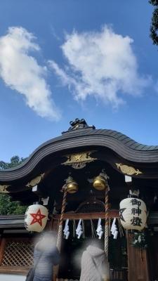 晴明神社20200224 (4)