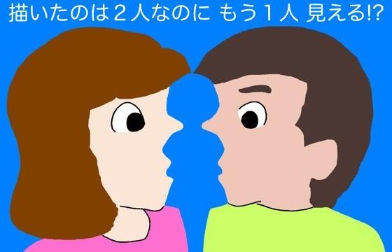 01座敷童子騙し絵A