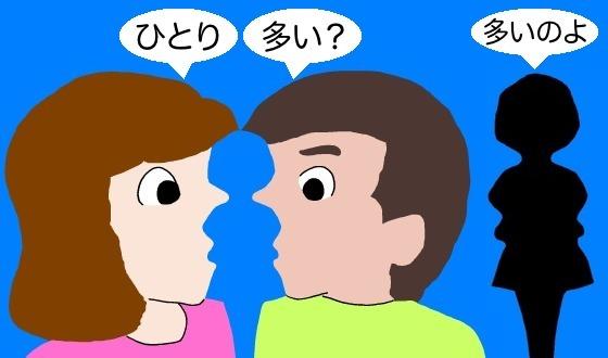 02座敷童子騙し絵B