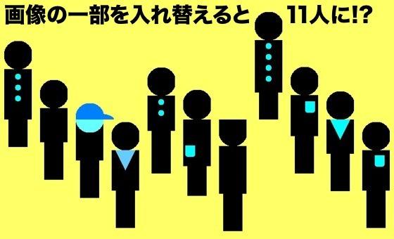 02騙し絵10_1B