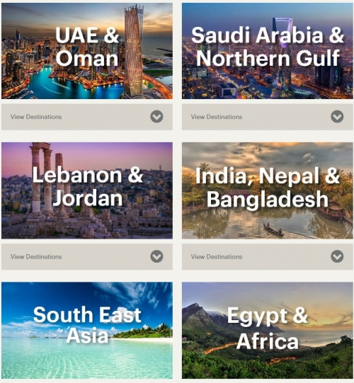 IHGリワードクラブ 東南アジア、中東、インド、アフリカでの滞在のためのグレートエスケープ25%OFF1