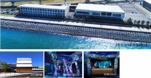 関西空港に変なホテルが開業 「天然温泉施設」も併設