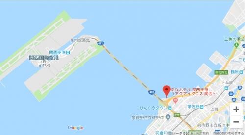 関西空港に変なホテルが開業 「天然温泉施設」も併設1