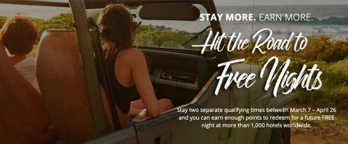 Choice Privilegesで2回の滞在ごとに8,000ボーナスポイントキャンペーン