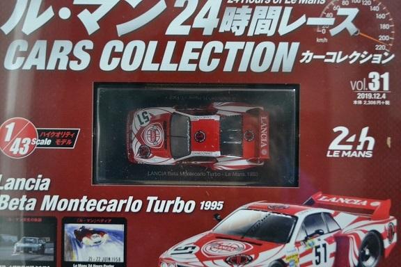 Spark  U00d7 Hachette Lancia Beta Montecarlo Turbo