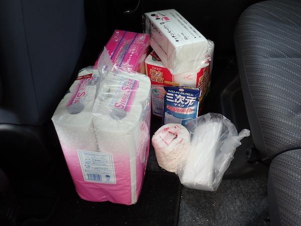 緊急支援物資