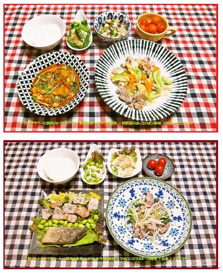 家族の夕食☆