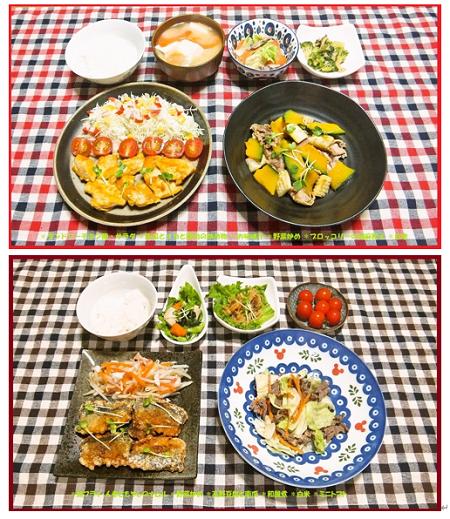 家族の夕食