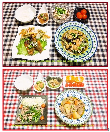3-20家族の夕食