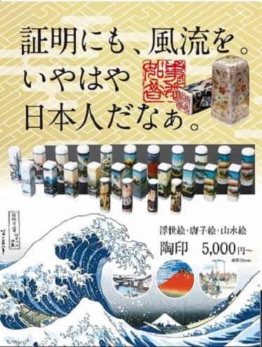 日本語ブログ