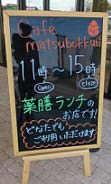 まつぼっくり (4)