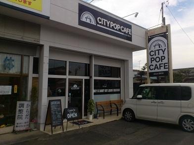 シティポップカフェ2 (1 )