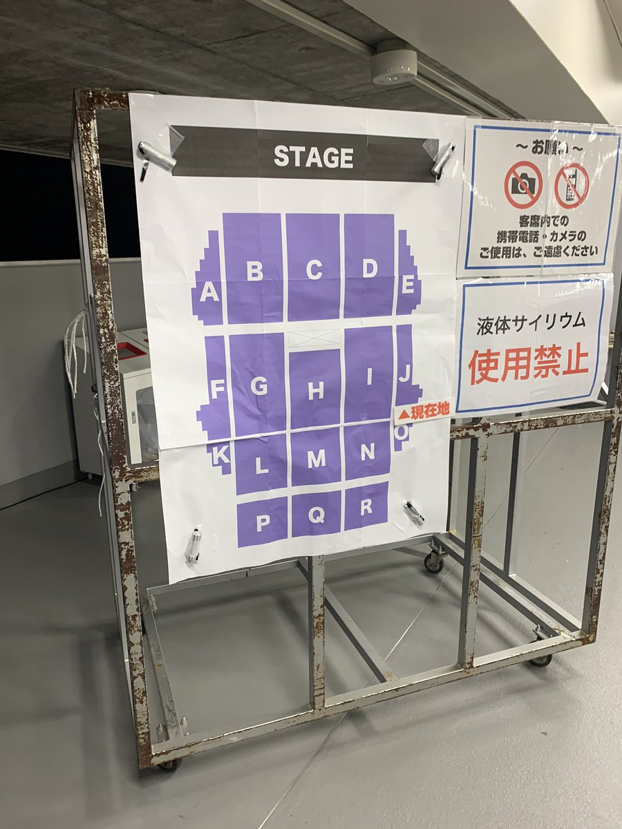 乃木坂46「3期・4期生ライブ」代々木第一体育館アリーナ座席表