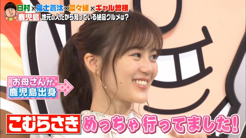 生田絵梨花「こむらさき、めっちゃ行ってました!めっちゃ有名」