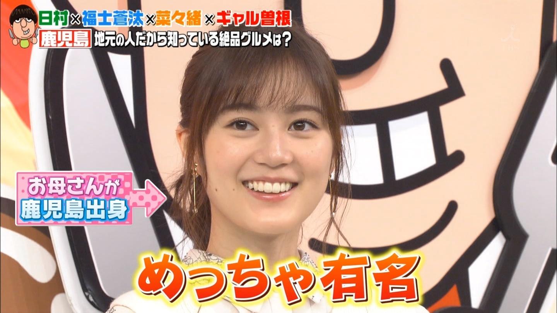 生田絵梨花「こむらさき、めっちゃ行ってました!めっちゃ有名」2