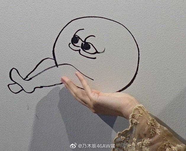 だいたいぜんぶ展 Extra in 上海 西野七瀬4