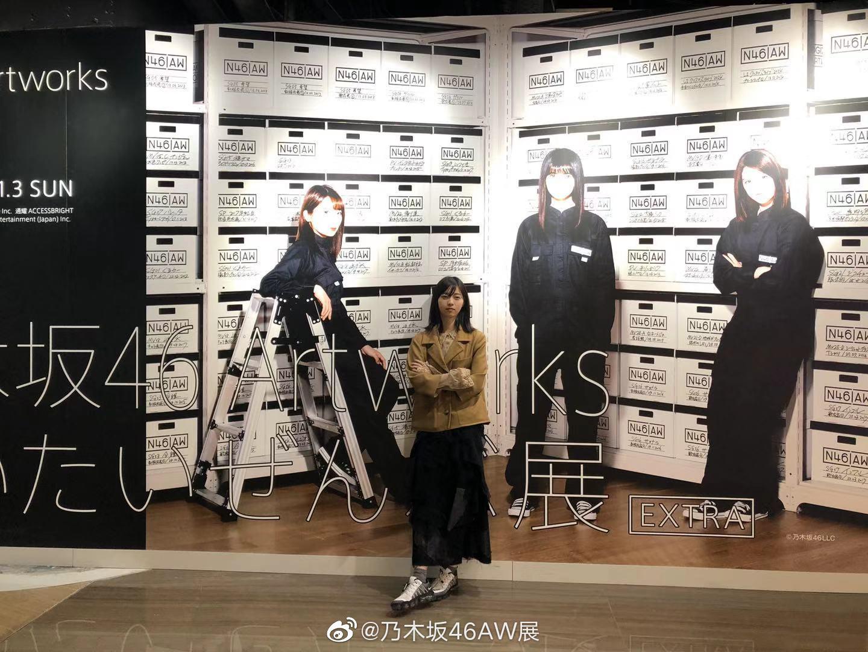 だいたいぜんぶ展 Extra in 上海 西野七瀬