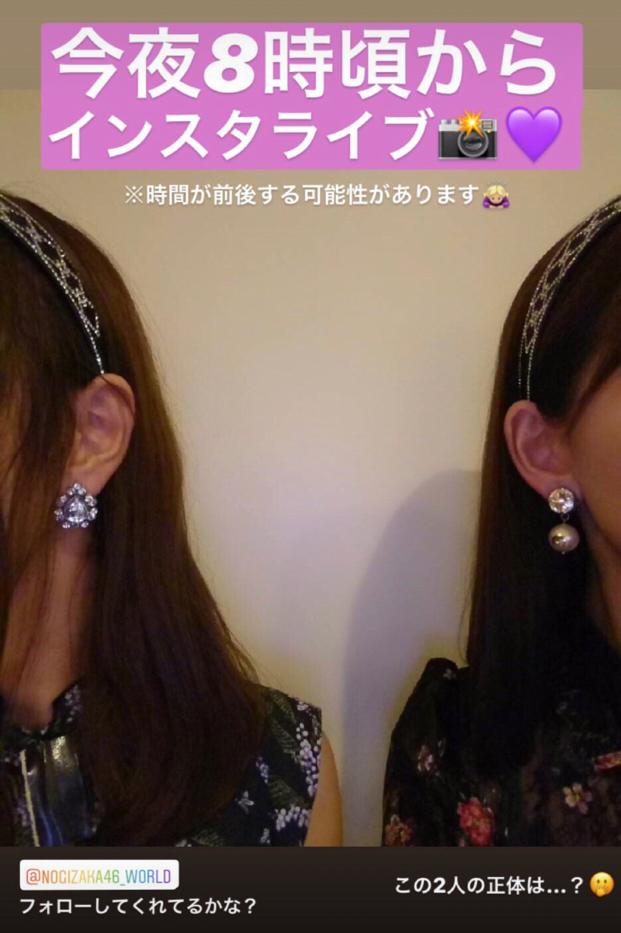 乃木坂世界旅 第3弾 堀未央奈 鈴木絢音