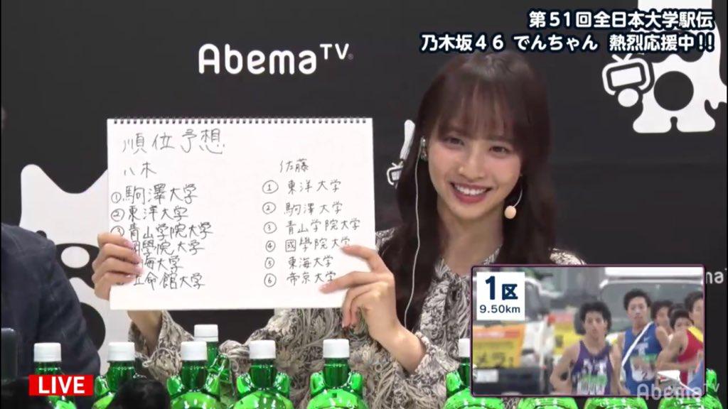 全日本大学駅伝 佐藤楓2