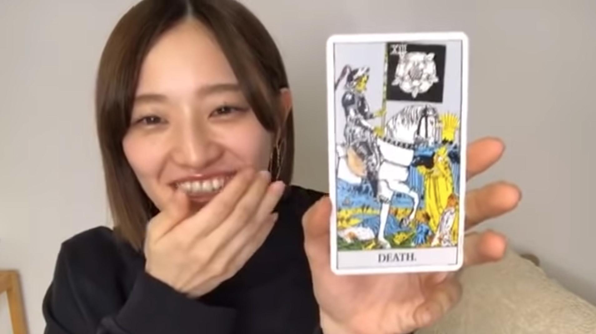 中田花奈「のぎおび⊿」