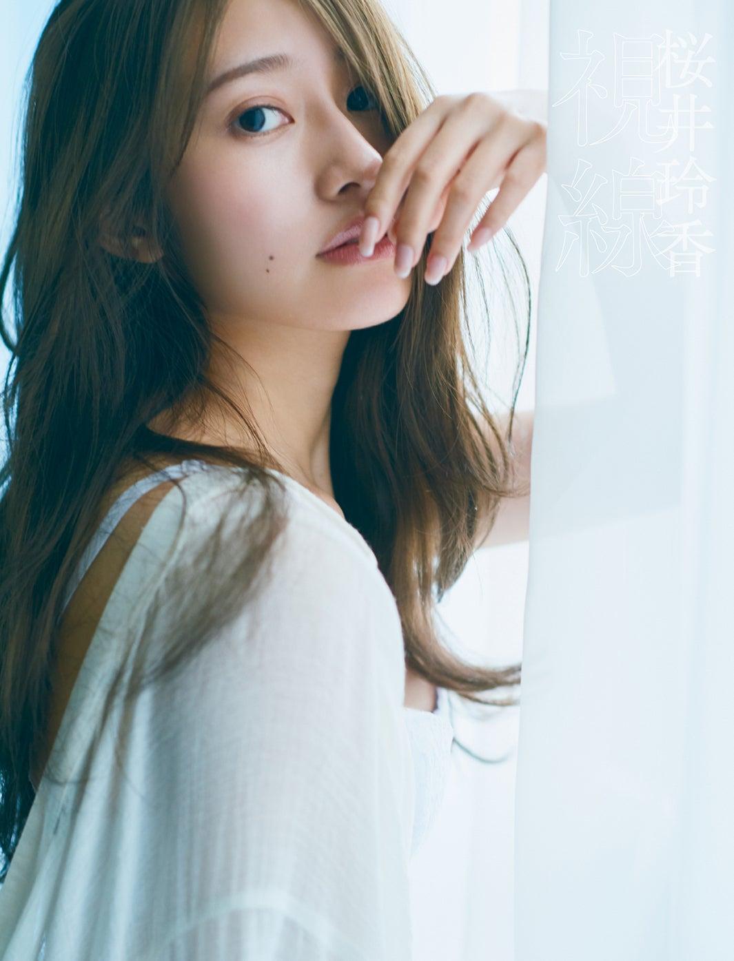 桜井玲香2nd写真集『視線』表紙 HMV