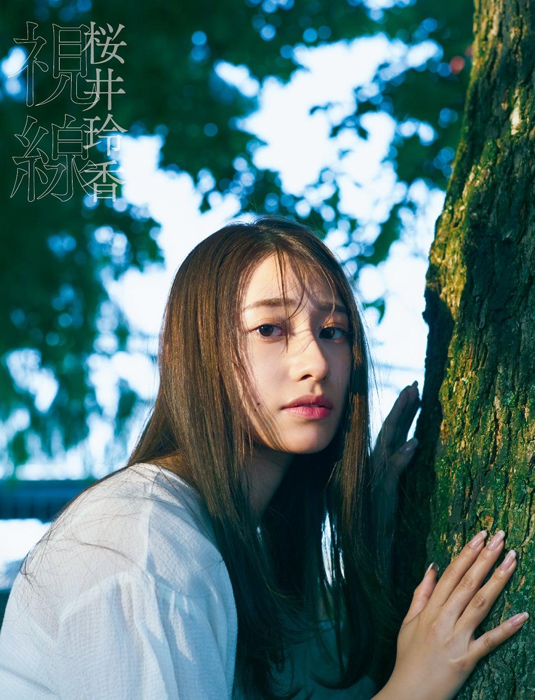 桜井玲香2nd写真集『視線』表紙 楽天ブックス