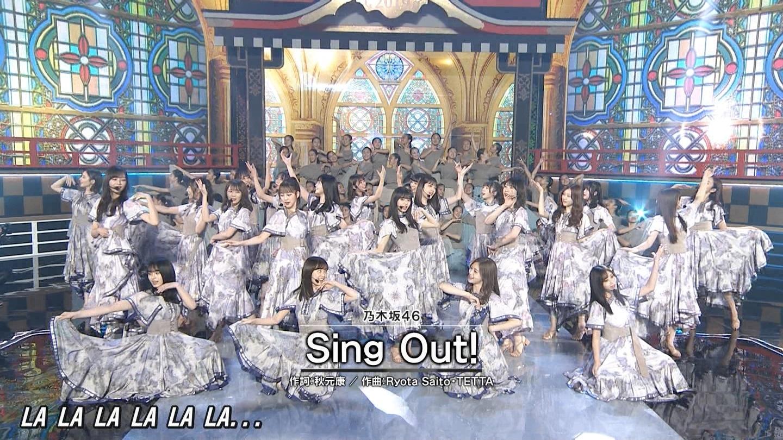 ベストヒット歌謡祭2019 乃木坂46「SingOut!」